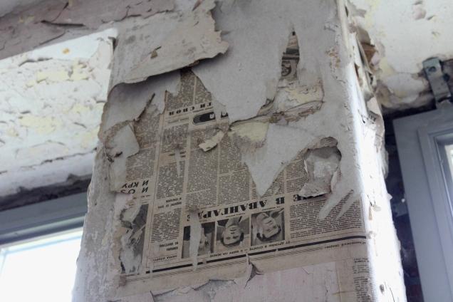 Alte russische Zeitung